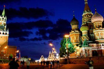 Morar na Rússia