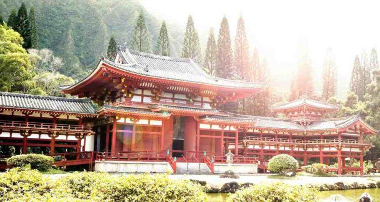 Japão oferece bolsas de estudos integrais a estudantes brasileiros